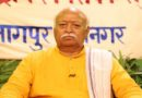 Sangh chief appealed to the society to be strong and organized