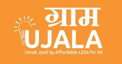 CESL company issued statement on 'Gram Ujala' issue, said do not believe in false news