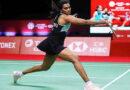 टोक्यो ओलंपिक: बैडमिंटन खिलाड़ी पीवी सिंधु पहुंची क्वार्टर फाइनल में