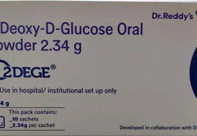 कल आरही है डीआरडीओ की एंटी-कोविड दवा 2 डीजी