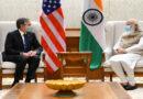 ब्लिंकेन ने भारत-अमेरिका सामरिक संबंधों को और मजबूत बनाने की बात की
