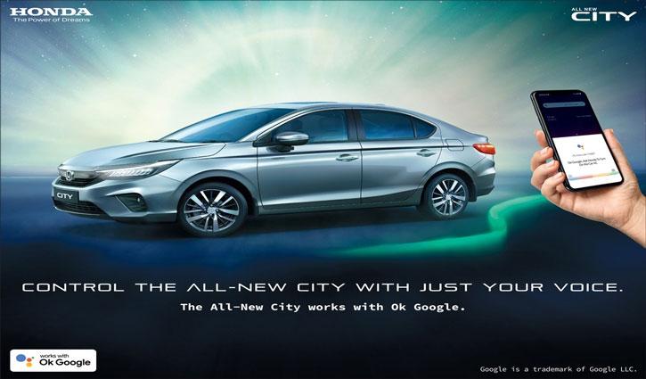 होंडा ने कनेक्टेड कार के अनुभव को बनाया और भी बेहतर, गूगल असिस्टेंट के साथ पेश की 5th जेनरेशन होंडा सिटी