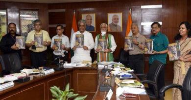 भारत के 14 बाघ अभयारण्यों को बेहतर संरक्षण के लिए वैश्विक सीए/टीएस मान्यता मिली