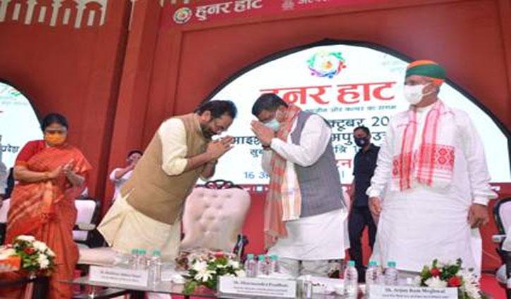"""Dharmendra Pradhan inaugurates 29th """"Hunar Haat"""" in Rampur"""