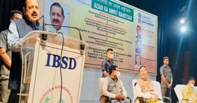 Northeast region to be developed as Bio-economic hub of India: Union Minister Dr. Jitendra Singh