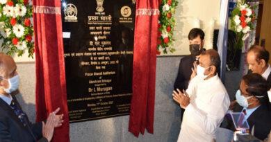 PM Modi's idea of roadmap for inclusive development for faster development of J&K: Murugan