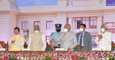 President addresses the members of Bihar Legislature on the occasion of Centenary Year Celebrations of Bihar Legislative Assembly